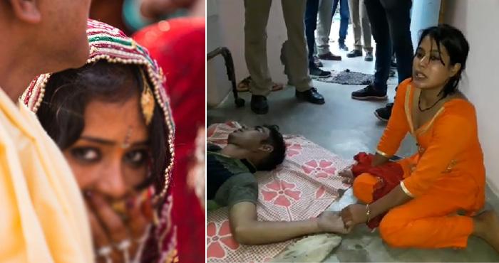 VIRAL VIDEO: अपनी बीवी को छोड़ कर की 14 साल की लड़की से शादी, अंजाम हुआ बेहद खतरनाक