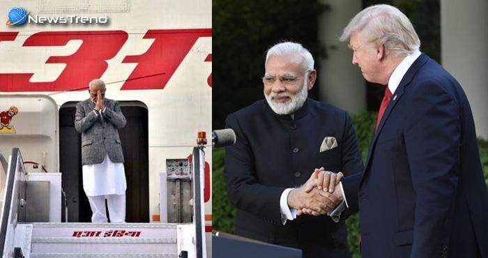 फिलिपींस की धरती पर 36 सालों में पहली बार कदम रखा किसी भारतीय प्रधानमंत्री ने, मोदी करेंगे ट्रम्प से मुलाकात