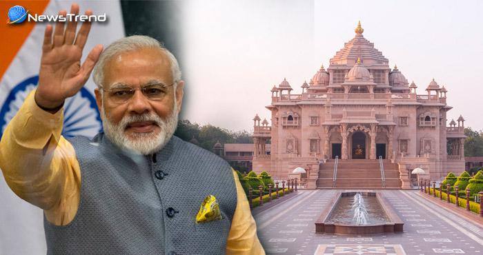 कल गुजरात के अक्षरधाम मंदिर का दौरा करेंगे पीएम मोदी,  क्या यह दौरा चुनाव के लिए है महत्वपूर्ण?