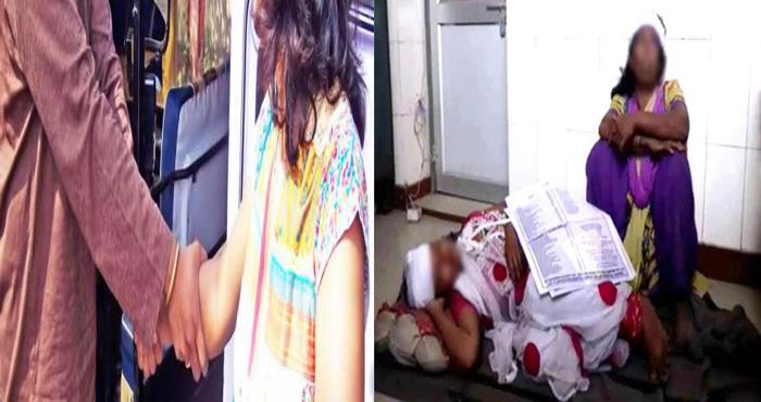 शर्मनाक: छेड़खानी से तंग आकर मां-बेटी ने चलती ट्रेन से लगाई छलांग, मौजूद पुलिस और यात्री बने रहे मूक दर्शक