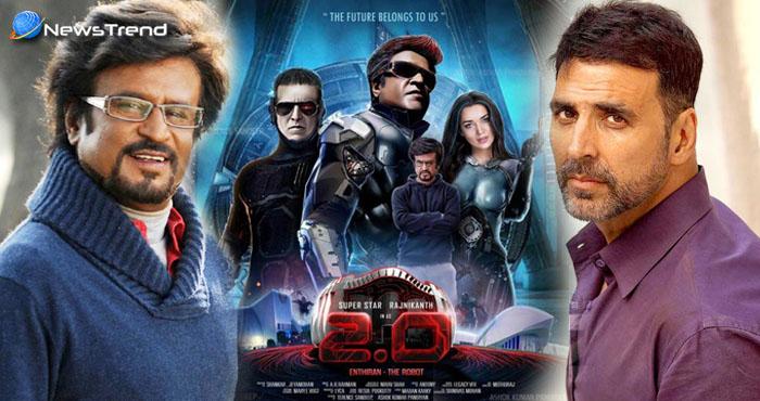 सुपरस्टार रजनीकांत और अक्षय कुमार की आने वाली फिल्म 2.0 का बजट जानकर खिसक जाएगी पैरों तले से जमीन
