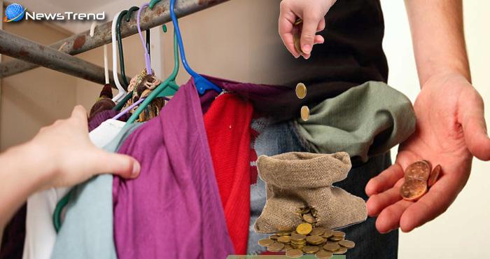 गरुड़ पुराण के अनुसार ऐसे वस्त्र धारण करने पर हमेशा रहती है पैसों की कमी, आप भी करते हैं ऐसा?