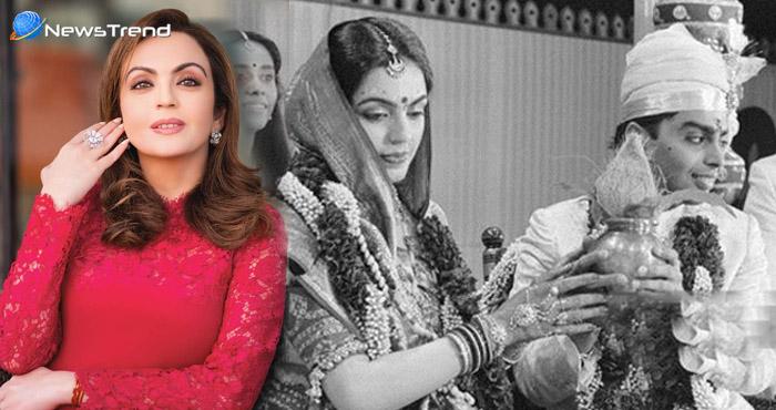 800 रूपए की नौकरी करने वाली नीता ने इस शर्त पर मुकेश अंबानी से की थी शादी
