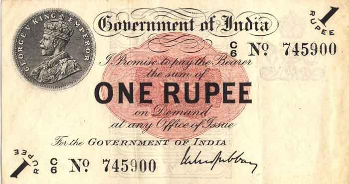 भारत के सबसे छोटे और महत्वपूर्ण एक रूपये के नोट ने सफलता पूर्वक पुरे किये अपने सौ साल