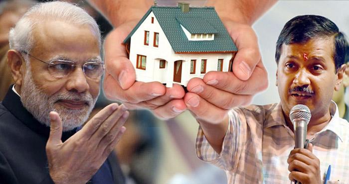 मोदी-केजरी सरकार ने बीच नई दुश्मनी की शुरुआत, केजरी ने पीएम आवास योजना को लागू करने से किया मना