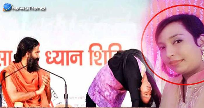 बाबा रामदेव के साथ योग करने पर इस मुस्लिम महिला योग टीचर के खिलाफ फतवा ज़ारी