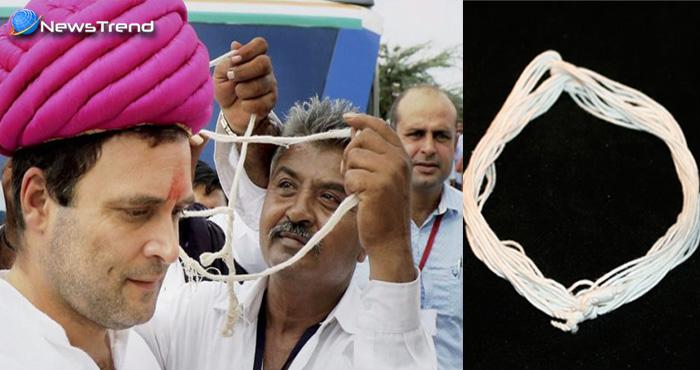 जनेऊ ने साबित किया राहुल गांधी हैं हिन्दू, जानिए जनेऊ क्यों होता है जरूरी
