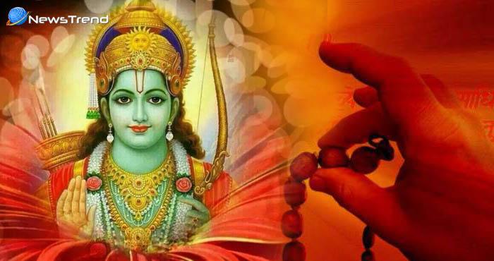 जीवन के सभी समस्याओं से मुक्ति दिलाता है, श्रीराम का ये आसान और चमत्कारी मंत्र
