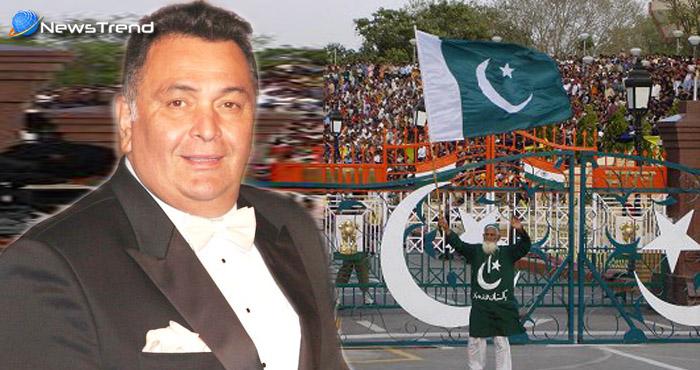 आखिर क्यों मरने से पहले पाकिस्तान जाना चाहते हैं बॉलीवुड के मशहूर अभिनेता ऋषि कपूर, जानें