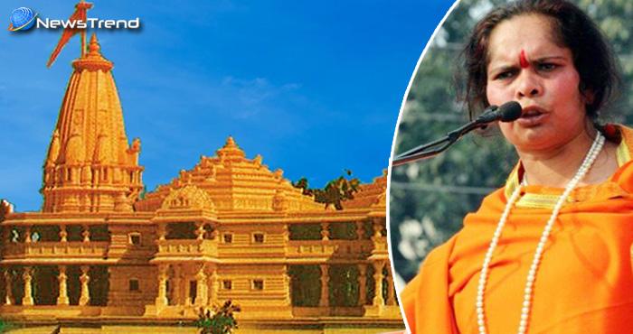 साध्वी प्राची ने भरी हुंकार, अयोध्या में बनकर रहेगा राम मंदिर, देखें किसमे है रोकने का दम