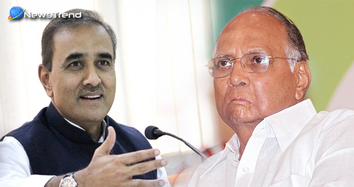 प्रफुल्ल पटेल की अजीबोगरीब गणित, शरद पवार 2019 में बन सकते हैं देश के प्रधानमंत्री