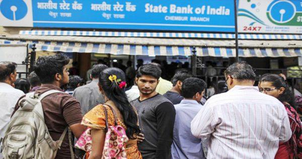 बड़ी ख़बर: SBI ने बदले नियम, 1 तारिख से ये खता धारक नहीं निकाल पाएंगे पैसे