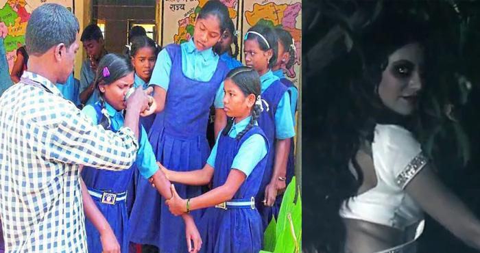 ख़ास ख़बर: इस गाँव के स्कूल में बच्चों को दिखी सफेद साड़ी में चुड़ैल, दहशत से बच्चे हुए बेहोश