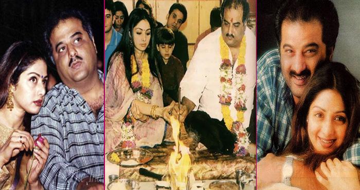 बोनी कपूर को भाई मानती थीं श्री देवी, फिर क्यों की शादी? सच जानकर आपके होश उड़ जाएंगे