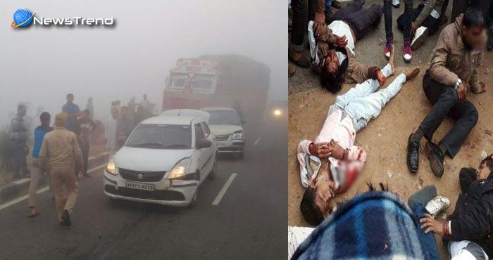 कोहरे के कहर ने छीन लिया 30 लोगों के घर का चिराग़, खून से सन गयी उत्तर भारत की सड़कें