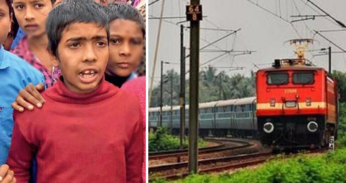मात्र 12 वर्षीय लड़के ने रोकी पेसेंजेर ट्रेन, इस बच्चे की सूझ-बूझ ने बचाई सैंकड़ों लोगों की जान