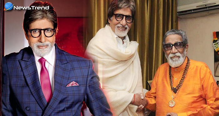 अमिताभ बच्चन ने किया खुलासा, इस तरह से बाला साहेब ठाकरे ने एक बार बचाई थी मेरी जान