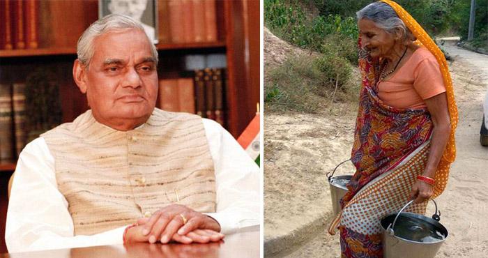 एक्स प्रधानमंत्री अटल बिहारी की बहु ढो रही हैं पानी, ऐसी स्थिथि आपने किसी राजनेता के परिवार की नहीं देखी होगी!