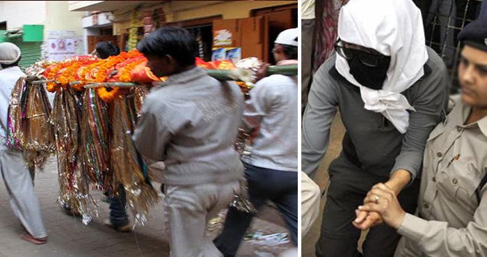 परिवार जिसका अंतिम संस्कार करने जा रहा था, कोतवाल ने उसे जिन्दा कर जेल भेज दिया