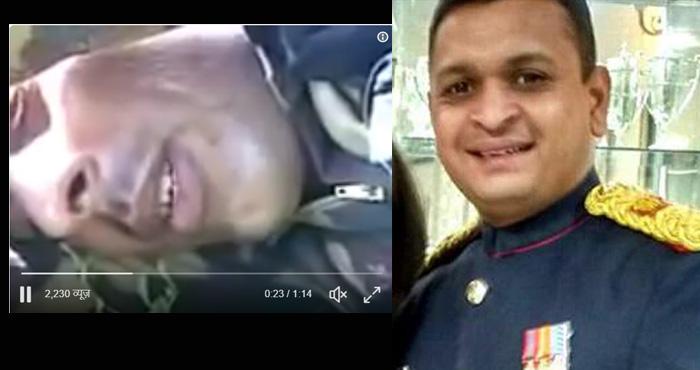 वायरल हुआ शहीद होने से पहले मेजर प्रफुल्ल के आखिरी संदेश का वीडियो, छिपा है दिल दहला देने वाला सच – देखिए
