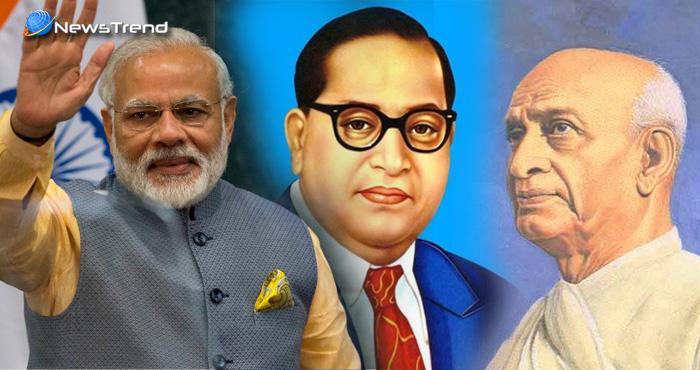 प्रधानमंत्री नरेन्द्र मोदी का कांग्रेस पर तीखा प्रहार, डॉ.अम्बेडकर और सरदार पटेल के साथ किया बड़ा अन्याय