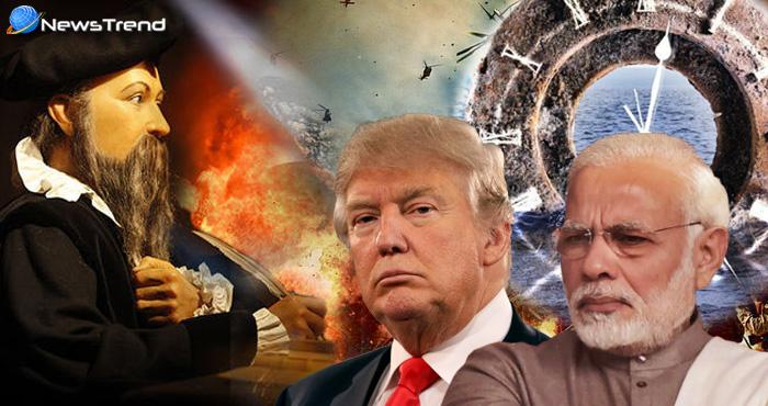 ये हैं नए साल के लिए नास्त्रेदमस की 6 भविष्यवाणियां, जानकर जश्न की बजाय दुनियाभर में छा जाएगा मातम