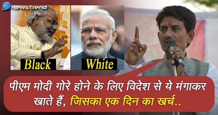 अल्पेश का दावा – ये स्पेशल चीज खाकर काले से गोरे हो गए पीएम मोदी? जानिए सच क्या है