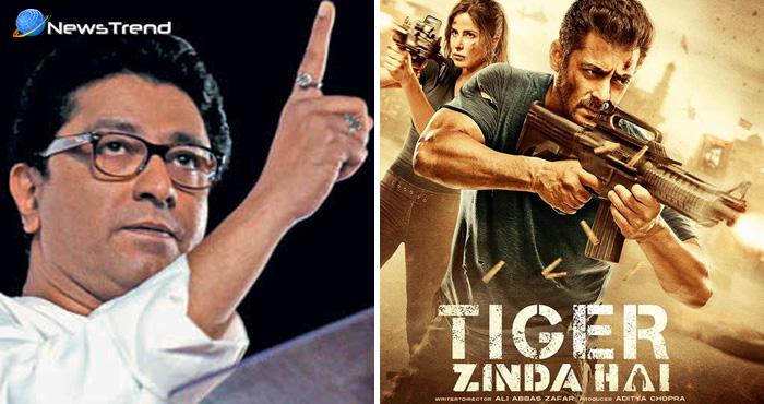 राजनीति की खोई हुई जमीन पाने के लिए राज ठाकरे ने खेला फिल्म 'टाइगर जिन्दा है' पर मराठी कार्ड