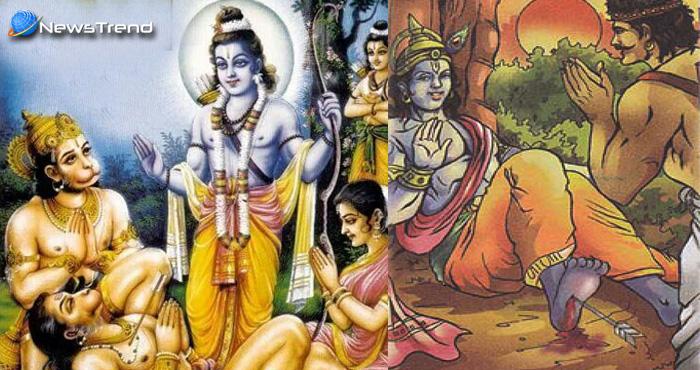 अपने जीवन में किए गए एक छल के लिए,भगवान राम को भुगतना पड़ा था ये परिणाम