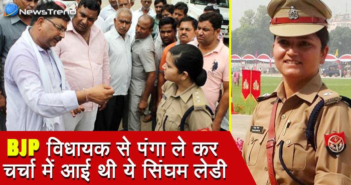 भारत की शक्तिशाली सिंघम महिला ऑफिसर सोती हैं ज़मीन पर, वजह जानकर सन्न रह जाएंगे आप!