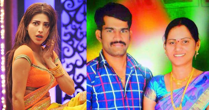 श्रुति हसन की फिल्म देख महिला ने पति का किया कत्ल, प्रेमी का तेजाब से जलाया चेहरा