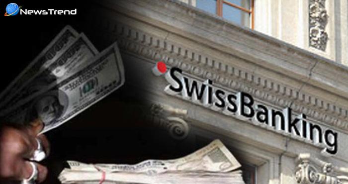 स्विस बैंकों में काला धन रखने वालों की खैर नहीं, भारत-स्विस समझौते पर हस्ताक्षर के बाद खुले नए रास्ते