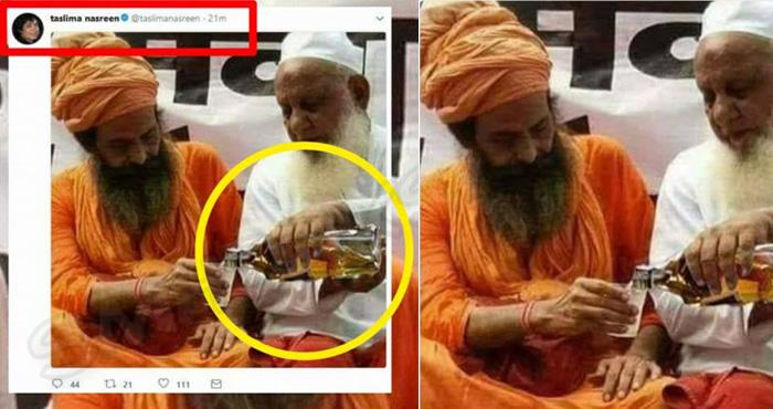 क्या है भगवाधारी साधु को शराब पिलाते मौलवी की तस्वीर का सच? जानकर नहीं होगा भरोसा