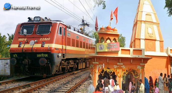 यहां रेलगाड़ियां भी करती हैं हनुमान जी के मंदिर को प्रणाम