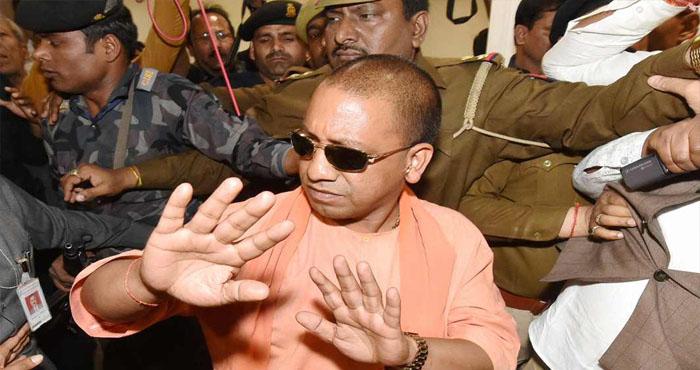 मुख्यमंत्री योगी आदित्यनाथ समेत 13 लोगों के ऊपर दर्ज यह मुकदमा होगा अब वापस
