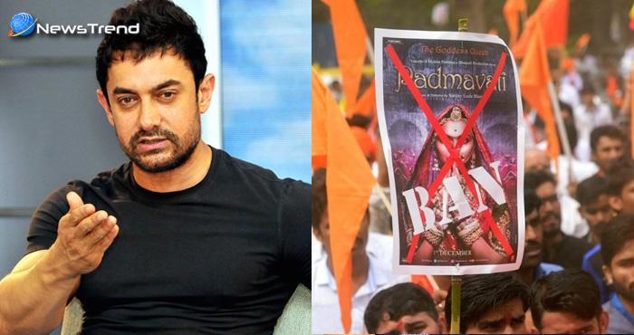 पद्मावती विवाद पर आमिर खान ने तोड़ी चुप्पी, हर किसी को है विरोध करने का अधिकार लेकिन हिंसा..