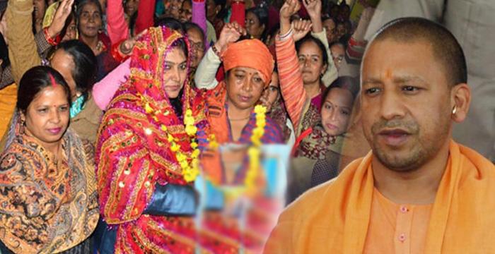 गाजे-बाजे और मंत्रोच्चार के बीच आंगनवाड़ी कार्यकर्ता ने किया यूपी के सीएम योगी से शादी, जानें सच