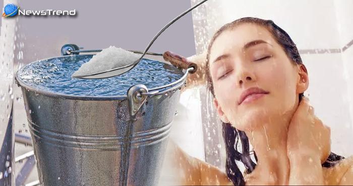 पानी में एक चम्मच नमक डाल कर नहाने से होंगे ये 5 अद्भुत फायदे