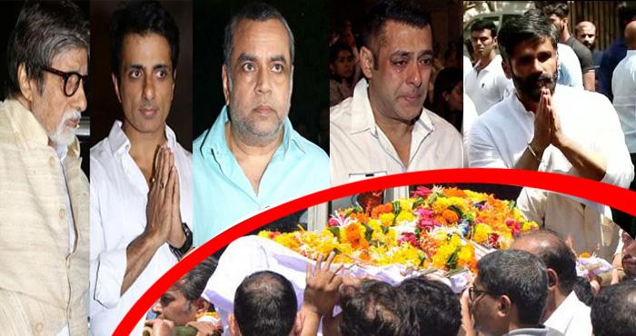 अभी सुबह 4 बजे बॉलीवुड के इस मशहूर अभिनेता का हुआ निधन, पूरे बॉलीवुड में फैली शोक की लहर