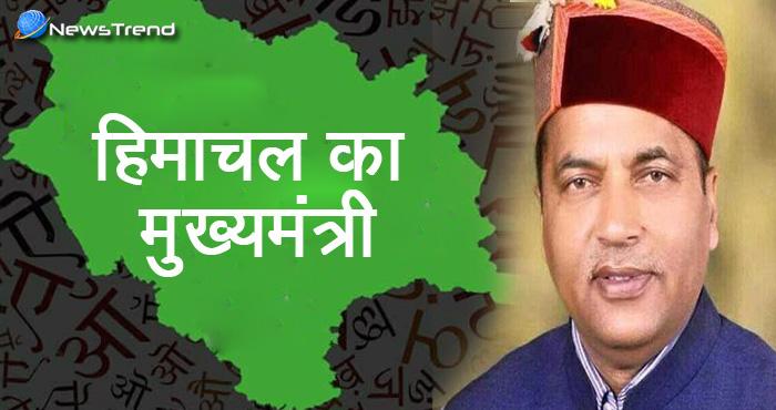 जयराम ठाकुर होंगे हिमांचल के अगले मुख्यमंत्री, 27 दिसंबर को लेंगे मुख्यमंत्री पद की शपथ