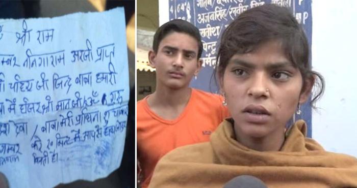 कपड़ो में छुपा था पिता की मौत का राज़, 2 दिन बाद जब राज़ खुला तो सब दंग रह गए