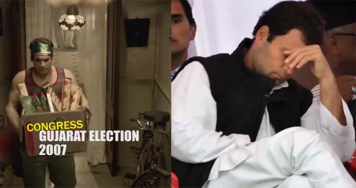 कांग्रेस की हार पर बीजेपी ने शेयर किया मौका-मौका का ये मजेदार वीडियो, देखकर हो जाएंगे लोट-पोट