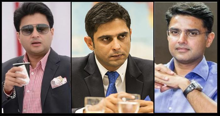 मिलिए इन हैंडसम राजनेताओं से, जिनके स्टाइल को फिल्मी हीरो भी करते हैं फॉलो