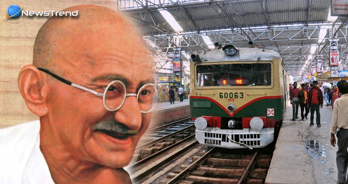 गांधी जी का चश्मा लगाकर फंस गया रेलवे, जानिए क्या है मामला