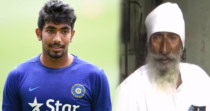 क्रिकेटर बुमराह की एक झलक को तरस गए दादा,मशहूर पोते से मिलने के लिए उठाया खौफनाक कदम