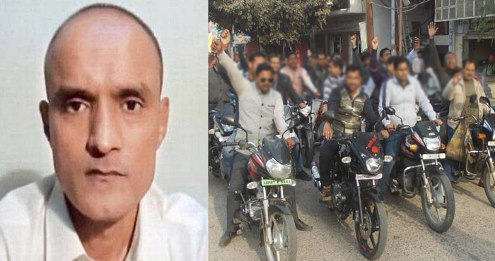 कुलभूषण जाधव की पाकिस्तान जेल से रिहाई के लिए मुंबई में निकाली गयी बाइक रैली