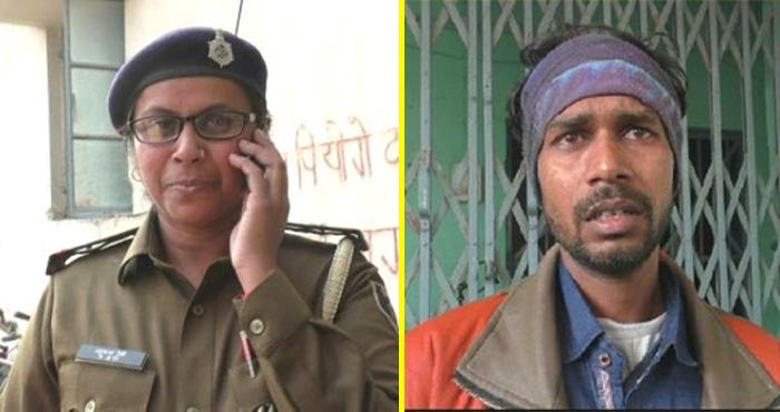 प्रेमिका बनकर आरोपी तक पहुंची महिला पुलिसकर्मी,शातिर चोर को फिल्मी अंदाज में किया गिरफ्तार