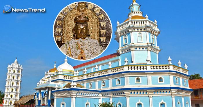 अपनी अद्भुत बनावट की वजह से चर्चों वाले शहर गोवा में भी प्रसिद्ध है यह प्राचीन शिव मंदिर, जानें