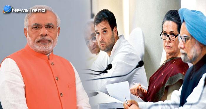 पकिस्तान को लेकर गुजरात चुनाव में सियासी घमासान, बीजेपी और कांग्रेस आमने-सामने