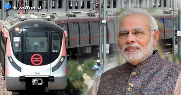 आज से एनसीआर के मैजेंटा लाइन पर भी दौड़ेगी मेट्रो, पीएम मोदी करेंगे उद्घाटन